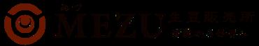 MEZU(めづ)生豆販売所